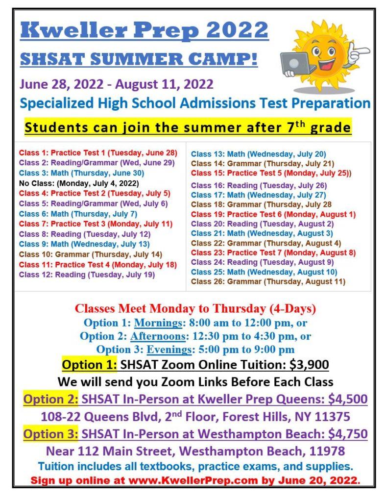 shsat-summer-weekdays-2022